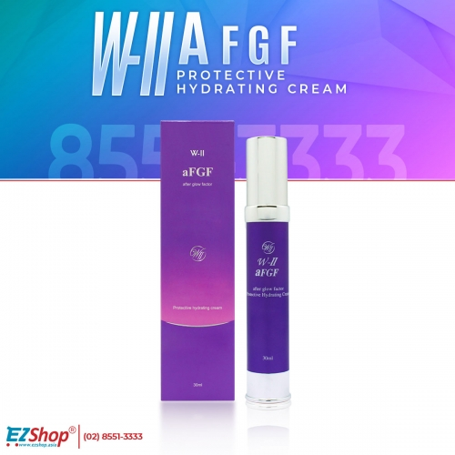 WII aFGF Hydrating Lotion
