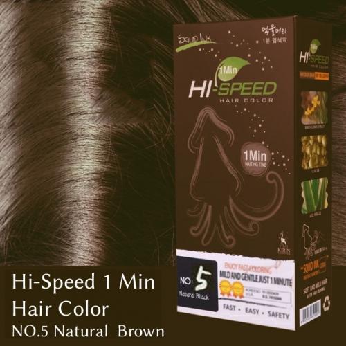 Hi-Speed 1 Min Hair Color NO.5 Natural Brown