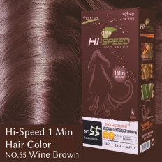 Hi-Speed 1 Min Hair Color No.55 Wine Brown - Hi-speed 1min hair color,cosmetic hair dye,hair dye,bubble dyeing,1min bubble Dyeing,cosmetics,fast