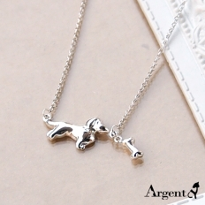 925 Sterling Silver Puppy Necklace - necklace,couple,key,heart,silver