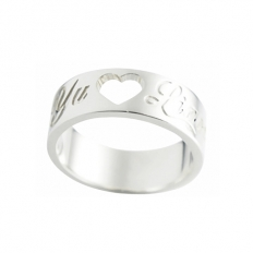925 Sterling Silver Love Engraved Name Ring - necklace,couple,key,heart,silver
