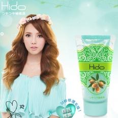 《HIDO》White Truffle Moroccan Hair Repairing Gel -