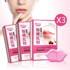 Juicy Kiss Lip Mask -