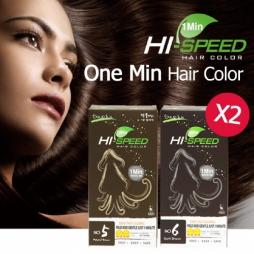 Hi-Speed 1 Min Hair Color - 2pc