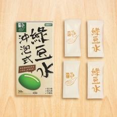Health Beverage Green Bean Powder (30 sachets) -