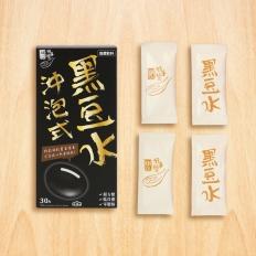 Health Beverage Black Soybean Powder (30 sachets) -