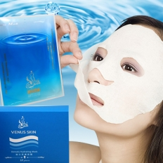 Densely Hydrating Mask - 10 Pieces - Densely Hydrating Mask