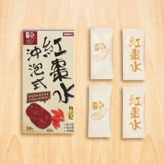Health Beverage Red jujube Powder (30 sachets) -