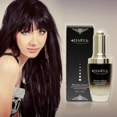 Harya Youth Activator - face,care,beauty