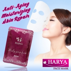 Harya Face Mask (1pc) - face-care-mask-anti-aging