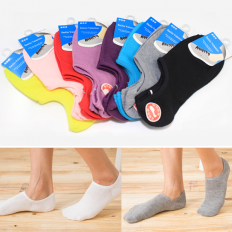 Four Sets of Short Socks - socks,short-socks