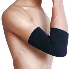 Multifunctional Elbow Support -