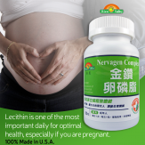 men,health,vitamin,hemoglobin,lecithin