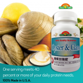 men,health,vitamin,oyster,clam