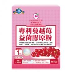 Collagen Powder - Cranberry Probiotics (30 pack) -