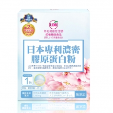 Japan-Patented Concentrated Collagen Powder (30 pack) -