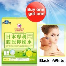 Japan-Patented Lemon Collagen Powder (30 pack) -