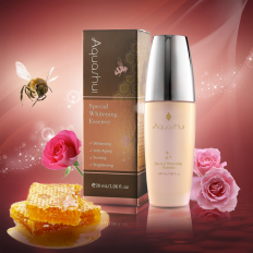 Aquishui Royal Jelly Special Whitening Essence -