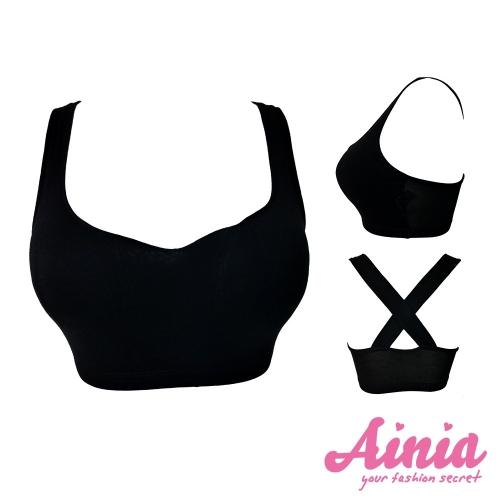 Wide shoulder strapCrossing back bra top-(White)