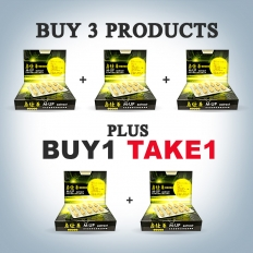 BUY 3 Plus Buy1Take1 M-UP Extract -