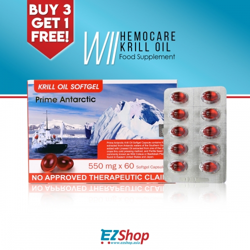W-II Hemocare Krill Oil - Buy3 Get 1 Free! AND GET 8 BIANCA SACHET FOR FREE!!!