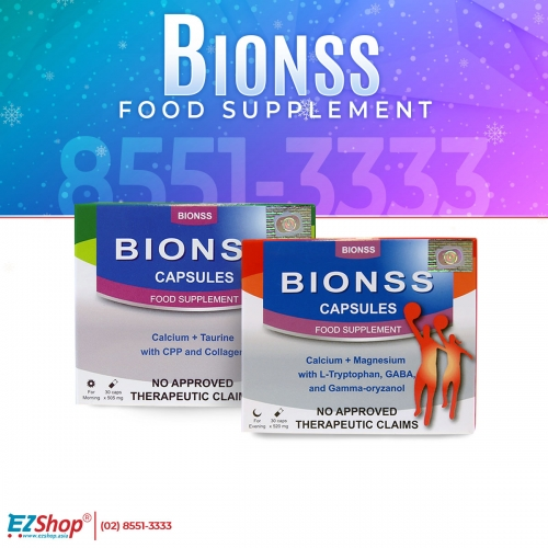 BIONSS SET (for Day and Night) BUNDLE DUO! BUY NOW AND GET 2 BIANCA SACHET FOR FREE!