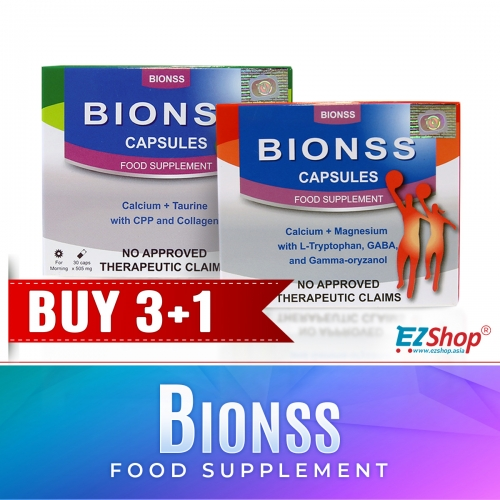 BIONSS SET 3+1 (for Day and Night) AND GET 8 BIANCA SACHET FOR FREE!!!